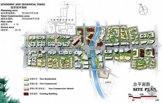 成都道路景观规划详规方案全套