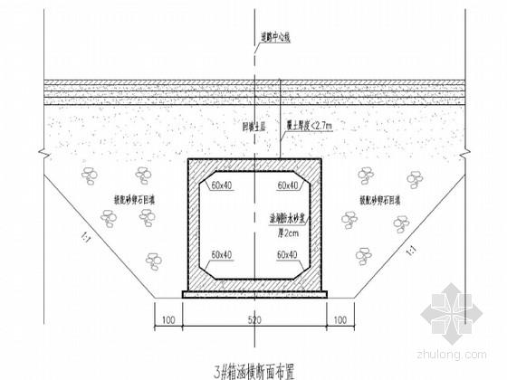 工业园区连接道路工程箱涵施工图设计PDF