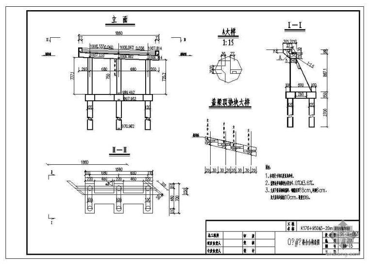 神朔铁路平改立项目3-20m上跨立交桥施工图设计