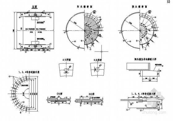 杭新景高速公路拱肋式大桥主桥拱肋吊装接头构造图(内法兰接头)节点详图设计