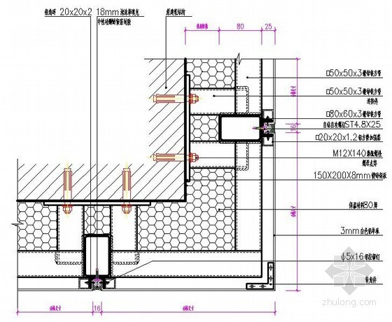 U型铝方通吊顶节点大样图资料下载-干挂铝单板阴阳角节点图
