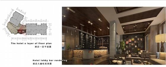 [山东]景区高档现代风格五星级度假酒店室内装修设计方案大堂吧效果图