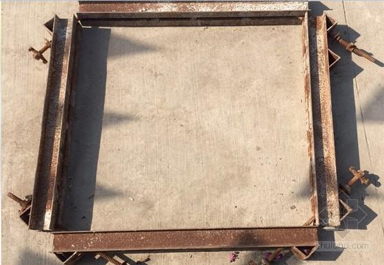 [QC成果]无对拉槽钢胶合板柱模板加固汇报