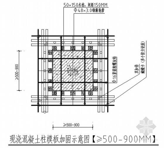 [珠海]超高层大厦模板专项施工方案100余页(壳箱式模板盒)