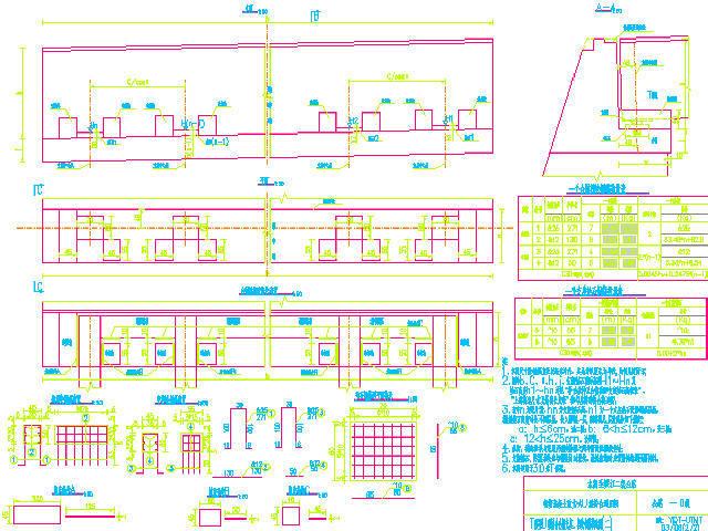 云南省二级公路简支结构连续T梁桥通用图392张CAD(含下部结构,公用构造)