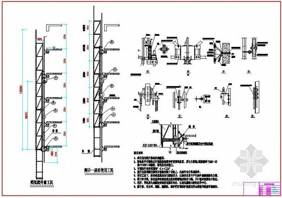 [湖北]住宅小区施工现场平面布置图(基础 结构 装修)