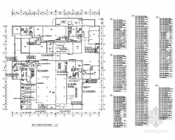 [黑龙江]时代广场商业区电气施工图(甲级院)