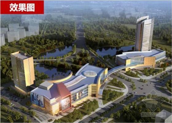 [浙江]城市商业综合体项目定位策划建议(141页 编制详细)