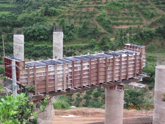 桥梁盖梁施工方案(支撑平台)