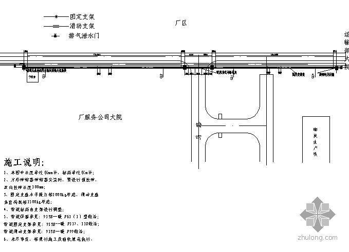 采暖管道低支架敷设图