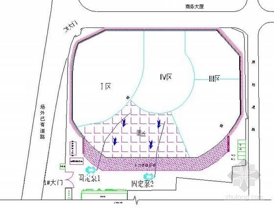 [浙江]高层大厦筏板基础大体积混凝土施工方案