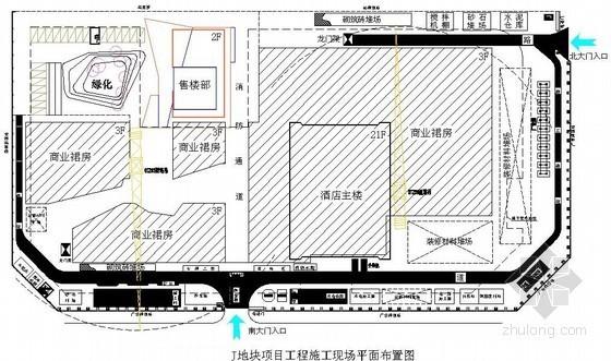 [江苏]剪力墙结构酒店施工组织设计(平面布置图)