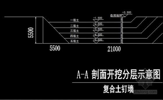 [浙江]公寓楼地下室深基坑开挖支护施工方案(土钉墙)