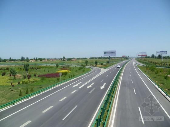 2016年二级建造师《公路工程管理与实务》通关考点(141页)