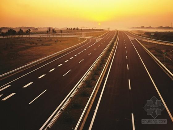[安徽]高速公路施工组织设计158页(国家重点公路)