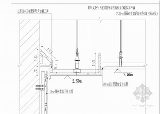 室内外装修工程酚醛树脂板干挂法施工工法