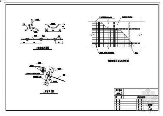基坑支护详图