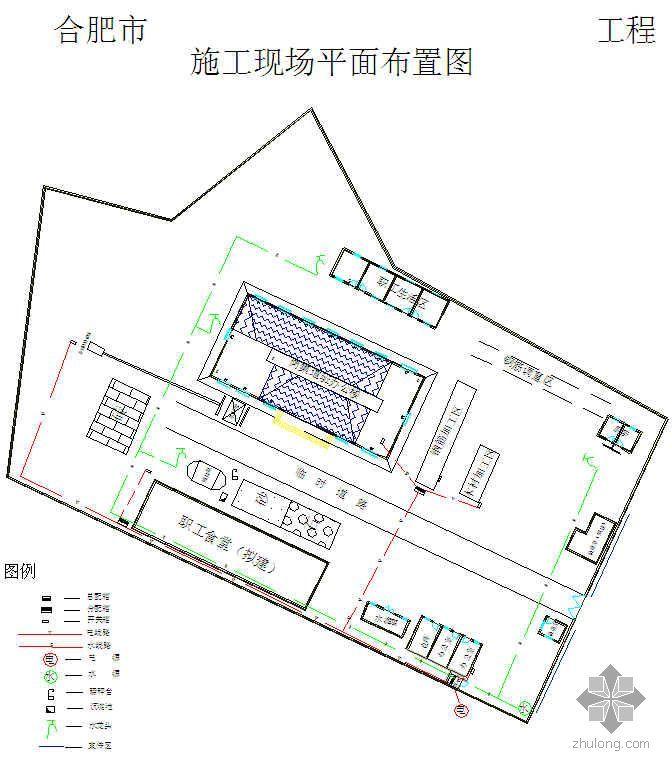 合肥某办公楼安全文明施工组织设计(砖混结构 坡屋面)