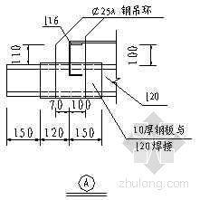 悬挑式钢接料平台