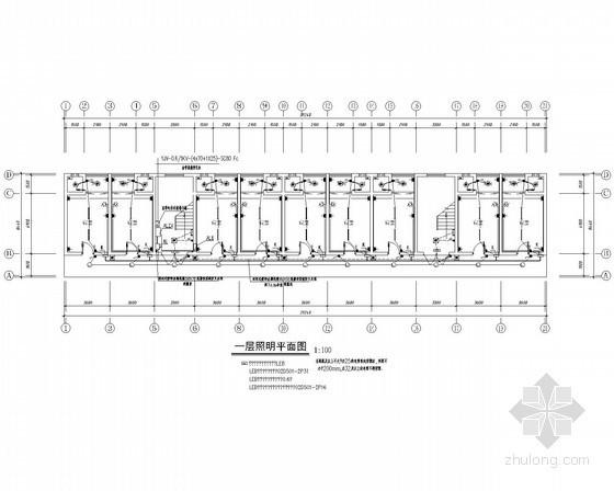 [重庆]中学宿舍及厕所水电施工图