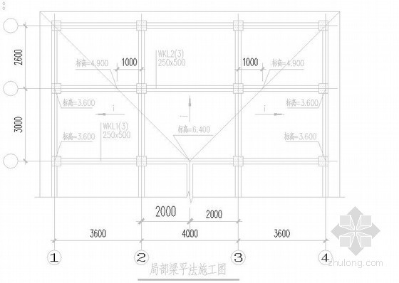 混凝土结构坡屋面构件详图