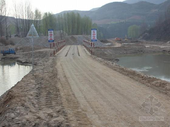 便道专项施工方案26页(泥结石路面 2012年)