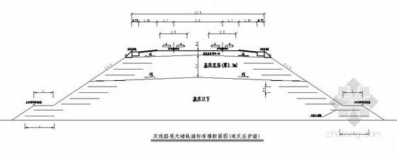 兰新铁路沙漠地区路基填筑施工技术交底
