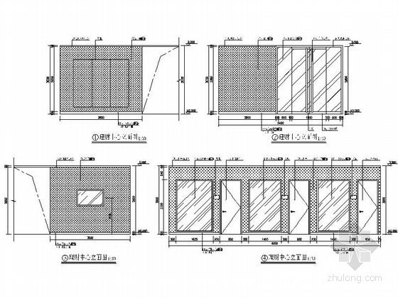 [北京]现代国有控股商业综合金融服务机构支行装修图 理财中心立面图
