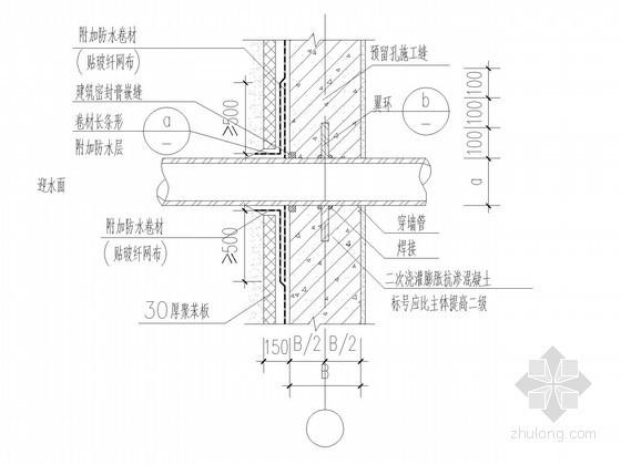 [深圳]33层住宅楼固定式穿墙管节点大样图
