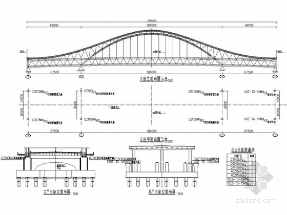 特大型下承式钢结构系杆拱桥附属结构施工图(70张)