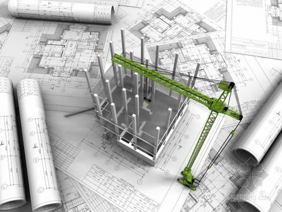 2015年一级建造师建设工程法规及基本法律知识重点解析395页(PPT 含真题)