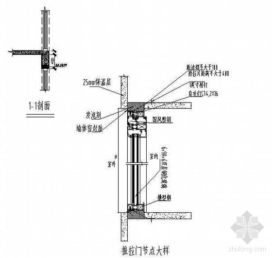 合肥某住宅小区塑钢门窗安装专项方案-