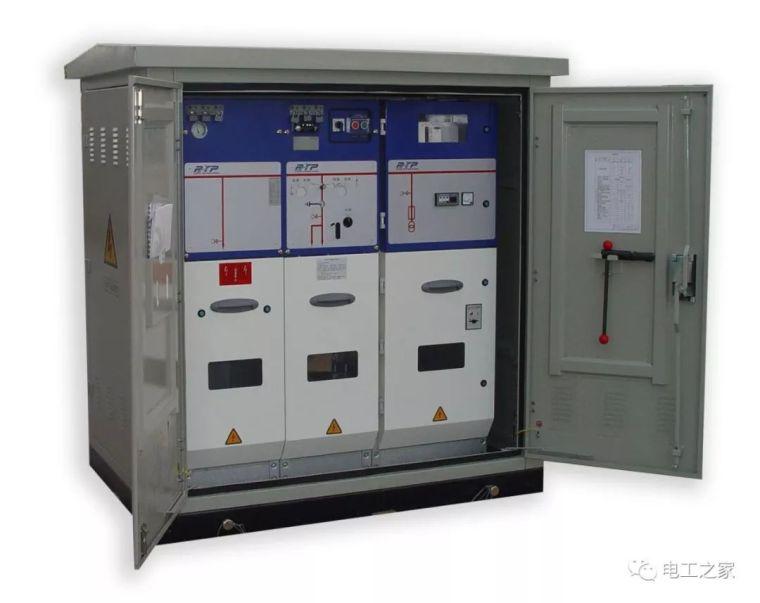 低压供配电系统中负荷的计算实例分析