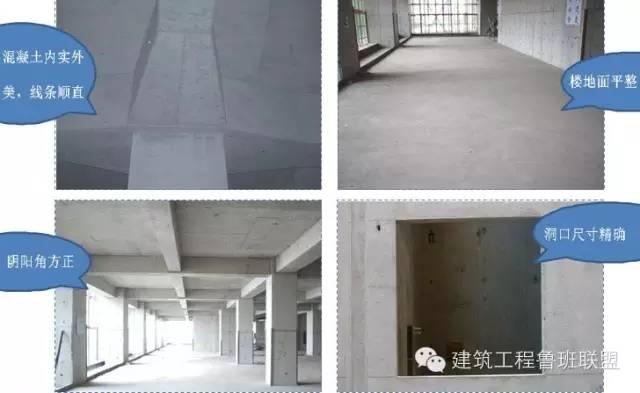 如此齐全的标准化土建施工(模板、钢筋、混凝土、砌筑)现场看看_55