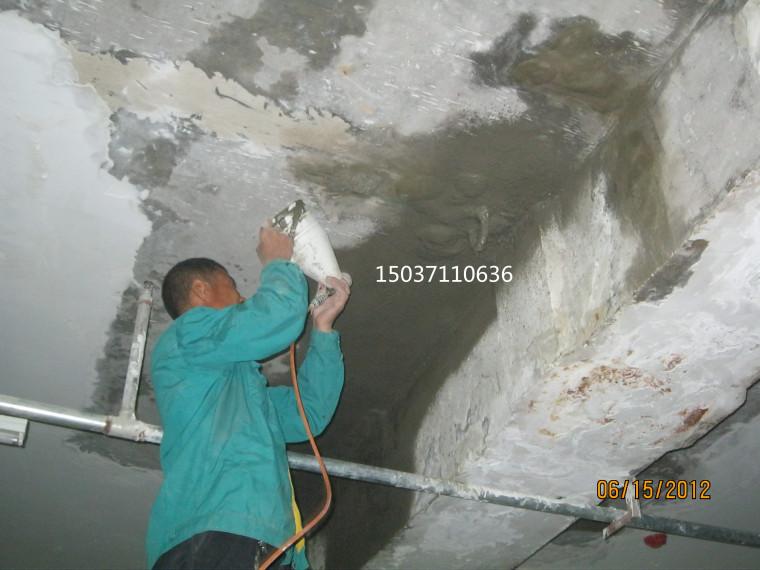 卫生间顶板漏水,能不能再背水面处理?