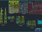 7729铁塔全套结构图