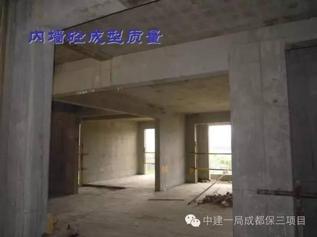 新工艺新技术也要学起来,铝模施工技术全过程讲解_46
