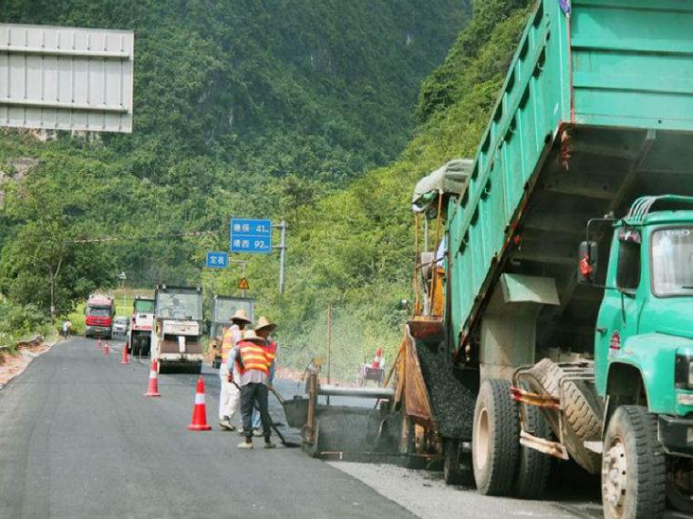 公路改扩建工程边通车边施工安全专项方案