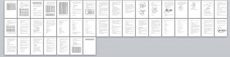 北京SOHO现代城地下室底板施工方案(41页)-总缩览图