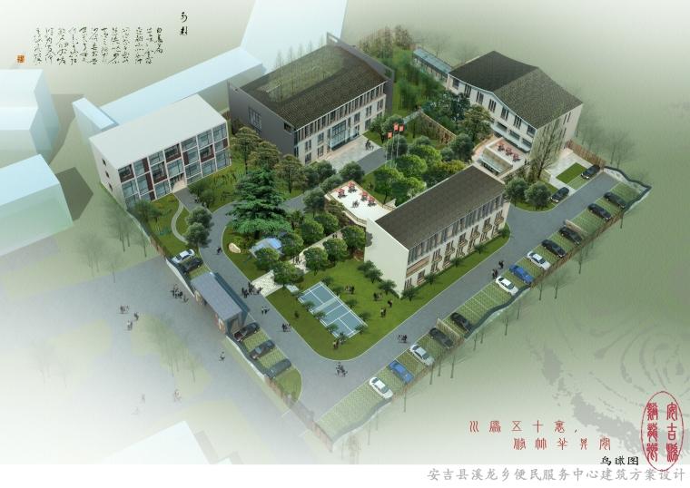 [浙江]湖州市安吉县溪龙乡便民服务中心建筑设计方案(含CAD施工图)