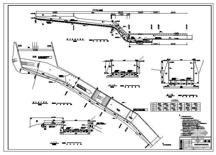 水库除险加固技术设计图纸
