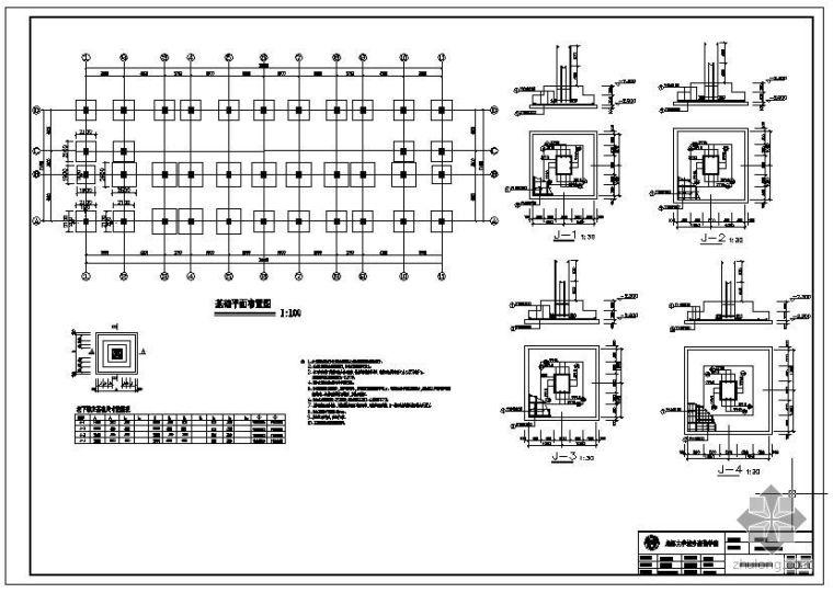 [学士]成都某12层框架住宅毕业设计(含设计说明、建筑结构设计图)_3