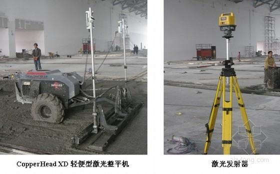 一次成型耐磨地面施工技术总结(激光整平机)