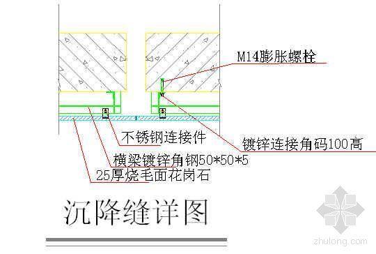 上海某大厦外墙石材干挂施工方案