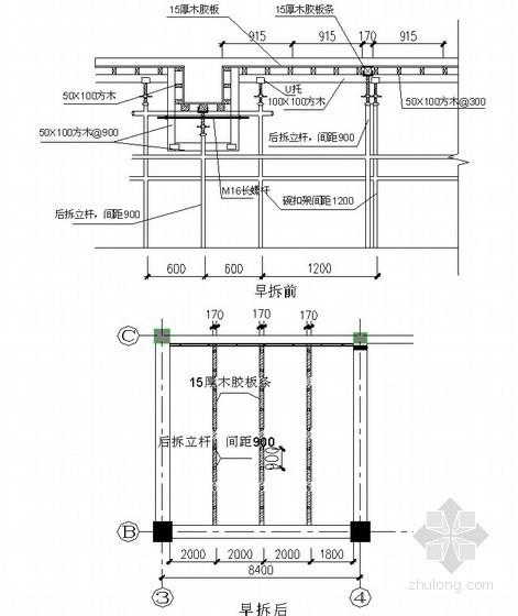 地下室顶板模板施工技术交底记录(木胶合板)
