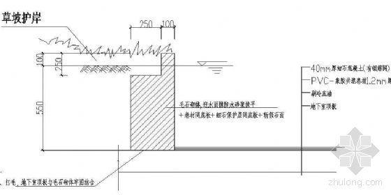 地下室顶板之上湖堤做法剖面大样 4