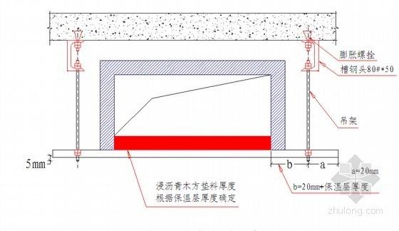 [广东]科研中心工程保温节能工程专项施工方案(56页 附图较多)