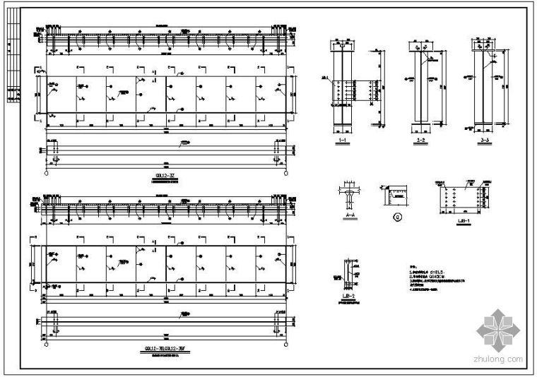 某厂房吊车梁节点构造详图_2