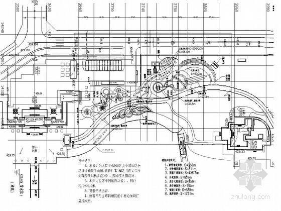 [西安]儿童天地园林景观工程竣工图