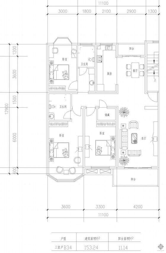板式多层一梯两户户型图(153/153)